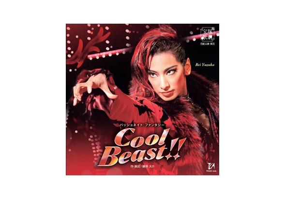 『Cool Beast!!』<CD>