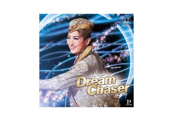 『Dream Chaser』 <CD>