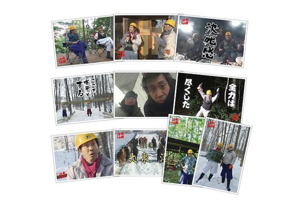 水曜どうでしょう「北海道で家、建てます」ポストカード10枚セット