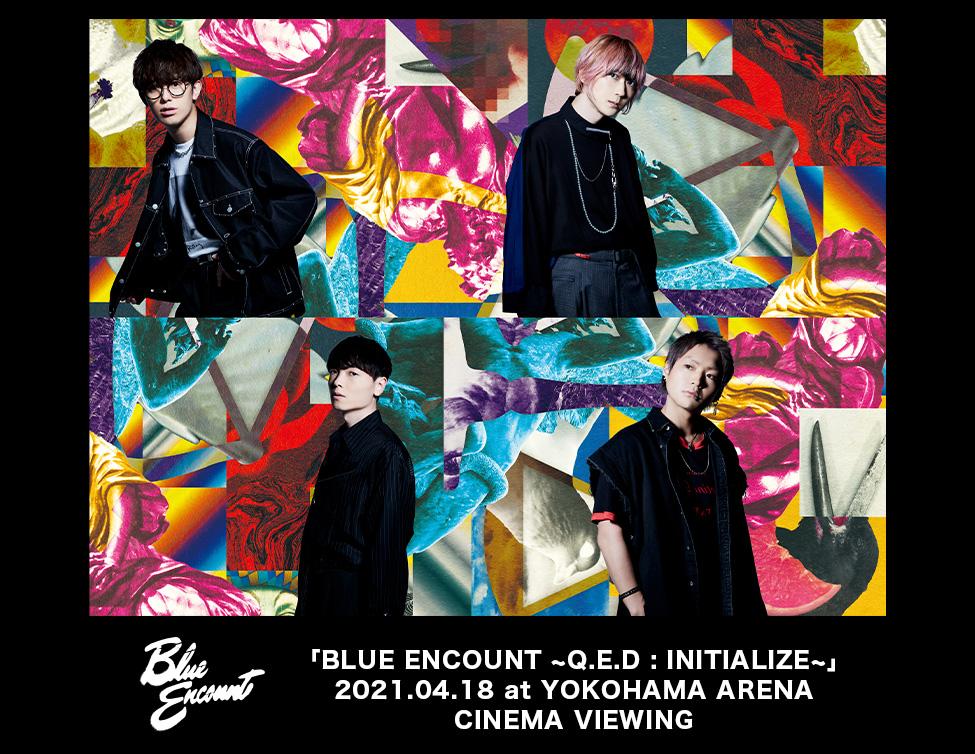 「BLUE ENCOUNT ~Q.E.D : INITIALIZE~」2021.04.18 at YOKOHAMA ARENA CINEMA VIEWING
