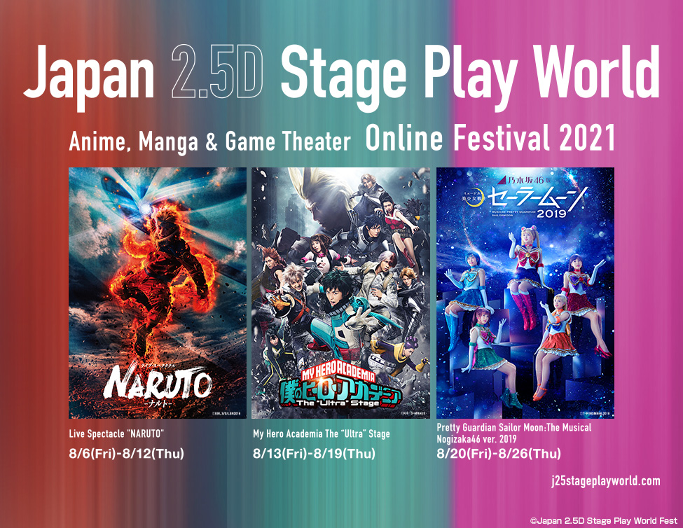 Japan 2.5D Stage Play World: Anime, Manga & Game Theater Online Festival 2021