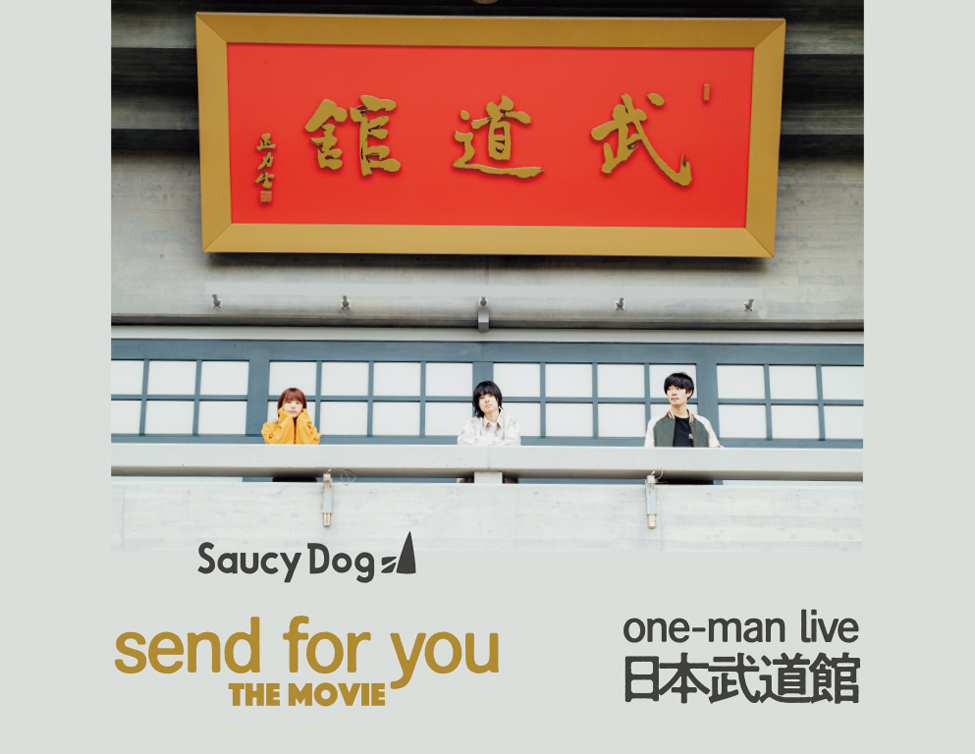 """Saucy Dog """"Send for you"""" THE MOVIE"""